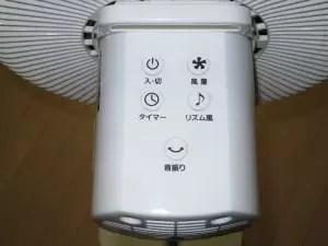 高腳型電風扇-4