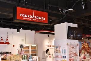 邊走邊吃的甜點也登場,東京鐵塔直營店重新開幕