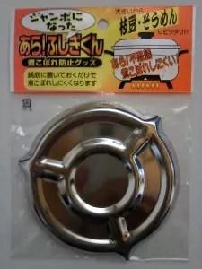 百元商品-30