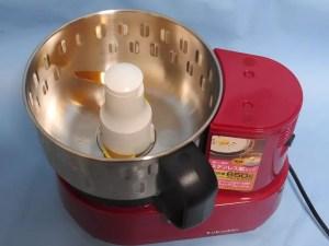 微電腦食品調理機SKF-G-2