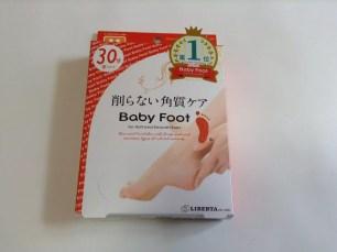 BABYFOOT簡易足膜SPT 30分型