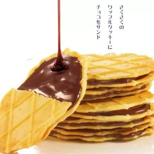 日本黃金週5大地區熱銷商品排行-羽田‧成田機場篇