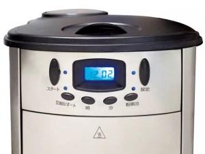 E-Balance全自動咖啡機-2