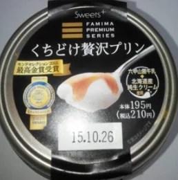 日本便利商店,超配咖啡的甜食排行榜 (6)