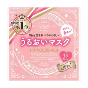 KOSE COSMEPORT CLEAR TUEN Princess Veil 調節肌膚面膜 保濕