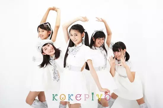 KOKEPIYO-all member