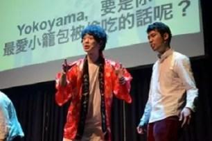 台灣FESTA續報!網路名人‧三原慧悟即將在台灣FESTA登場!!