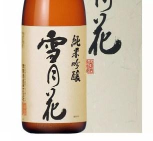 日本清酒介紹④:純米吟醸酒 雪月花(SETSUGEKKA)