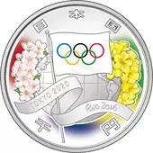 絕對想擁有!2020年奧林匹克・帕拉林匹克的記念硬幣