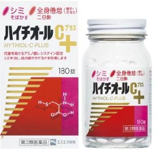 日本必買神藥【SS製藥 HYTHIOL-C  PLUS】