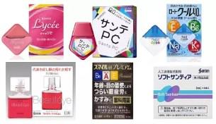 日本必買眼藥水☆2016年排行榜☆