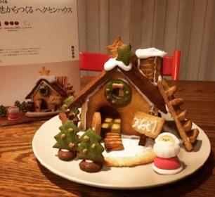 無印良品的聖誕零食套組☆