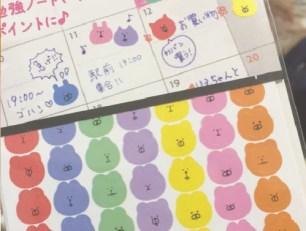 百圓商店Daiso‧Seria的2017年度記事本