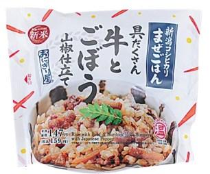 超商飯糰排行榜~便利商店LAWSON篇~