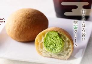 7-11熱賣中!抹茶祭!