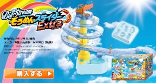 不只流水素麵、流水麵線也沒問題♡超棒玩具!
