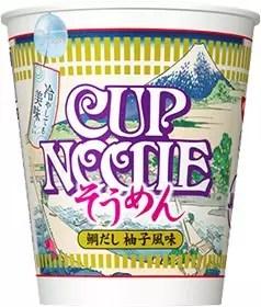 日清CUPNOODLE夏日新口味~鯛魚高湯柚子風味冰涼素麵6月19日開賣!