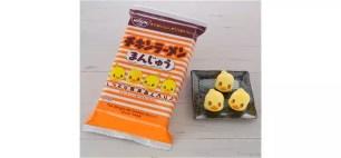 日清的熱銷商品☆小雞拉麵竟然變成了和菓子「小雞拉麵饅頭」