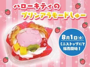 日本MINISTOP便利商店的可愛療癒甜點♥凱蒂貓泡芙和熊貓蛋糕8月開賣!
