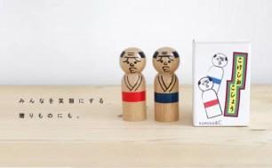 餐桌上的大叔!樸實可愛的調味料罐組『kokeshio-kosho』
