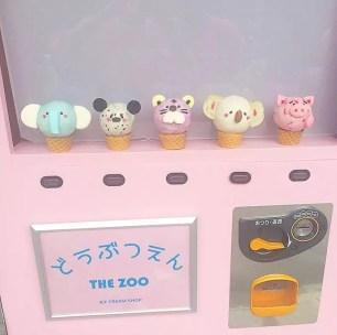 原宿也有動物園?!以動物園為主題的冰淇淋店,好吃又療癒~