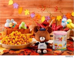 Garrett Popcorn X「小熊學校」身穿制服的傑琪與聯名爆米花罐11月1日起期間限定販售