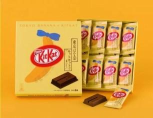 最吸睛的伴手禮「東京香蕉」x「KitKat」聯名新商品♥11月15日起開賣囉!