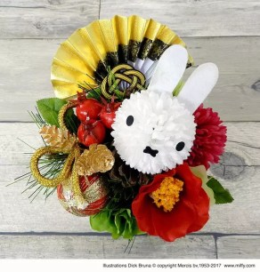 米飛兔陪你過好年♡米飛兔新年擺飾☆