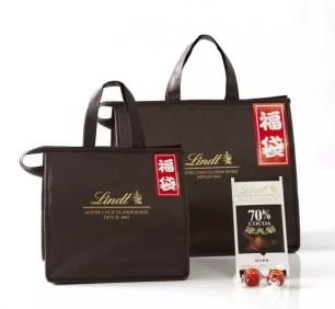 2018年「瑞士蓮Lindt巧克力福袋」元旦起數量限定上市♡