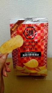 湖池屋洋芋片新商品~鮮蝦鐵板燒風味~試吃心得☆
