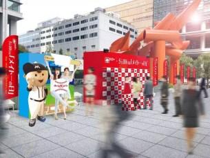 5月10日於東京‧大手町舉行「HomeRun冰棒 香草」免費商品試吃活動