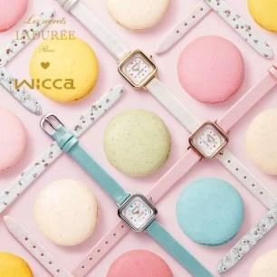 馬卡龍色系聯名錶款「secrets LADURÉE♡wicca」夏季collection!6月14日起限定販售