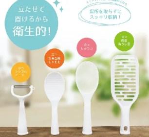 2018年5月份百圓商店最新排行榜☆