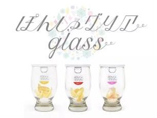 另加進日本清酒就能調製出雞尾酒「Ponshu Guria Glass」☆即使是女性也能喝完的小巧容量