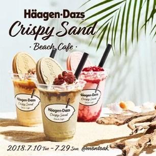 """喝的哈根達斯!期間限定咖啡廳「Häagen-Dazs """"CRISPY SAND BEACH CAFE」7月10日起快閃表參道"""