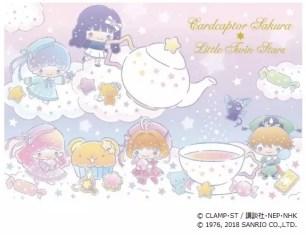 三麗鷗的「雙星仙子」X「庫洛魔法使」2018年8月將推出聯名商品