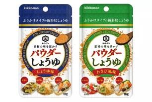 萬能調味料的新境地!日本龜甲萬「粉末醬油」9月10日起上架販售