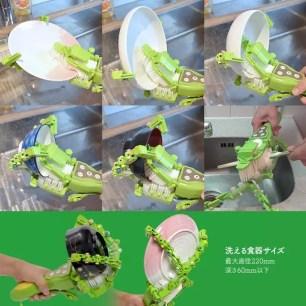 方便不傷手的家事小幫手☆手持式洗碗機「自動旋轉清洗器」