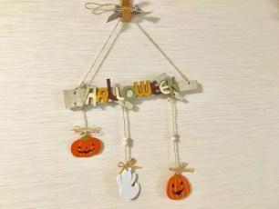 日本平價雜貨居家用品連鎖「Salut!」的萬聖節應景小物3選