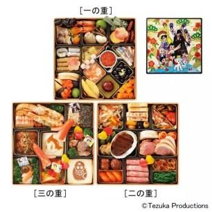 手塚治虫老師的世界觀!豪華別緻「原子小金剛日本年菜」首次登場