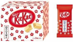 山梨縣桔梗屋的經典伴手禮 X KitKat聯名新品♡「KitKat Mini  桔梗信玄餅味」
