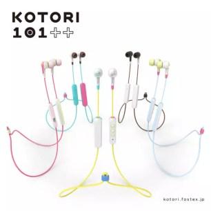 耳道式繽紛耳麥「KOTORI 101++」☆ 含和風傳統花紋設計12月預定上市