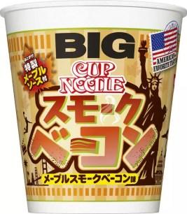 輕鬆享用博得美國人好評的風味!「CUP NOODLE 楓木煙燻培根味 BIG」