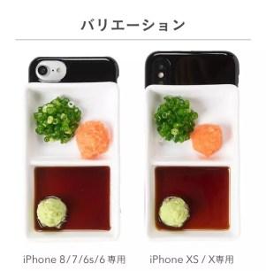 寫實再現100%!iPhone XS/X/8/7/6s/6專用 「食品模型手機保護套 佐料盤」