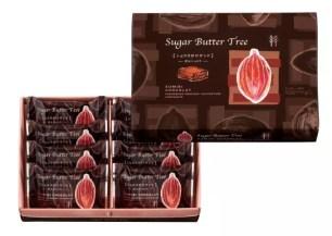 熱銷美味再升級✩砂糖奶油樹「巧克力淋醬夾心餅乾 炭火巧克力味」