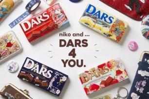 森永巧克力「DARS」x「niko and …」x 4位知名插畫家☆新包裝與19種聯名商品項目