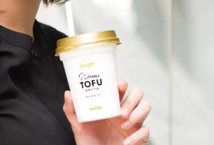 以豆腐製作!透過隨身咖啡廳風格來享受100%大豆的豆腐飲品♪「TOFU latte」