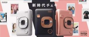除了拍照還能錄音的新型拍立得相機☆富士film「instax mini LiPlay」3色上市