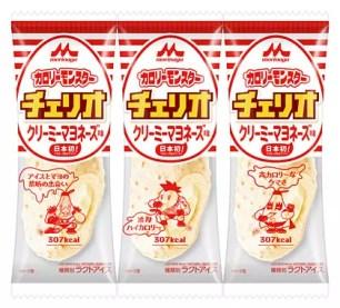 這口味是日本第一支☆期間限定「卡路里怪獸cheerio 滿是奶香美乃滋味」