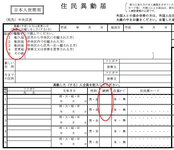2016-09-15_20h16_41